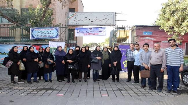 ارائه خدمات رایگان چشم پزشکی توسط بیمارستان فارابی در شهرک ولی عصر (عج) تهران