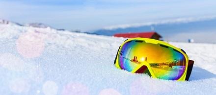 عینک کوهنوردی-خرید لنز طبی