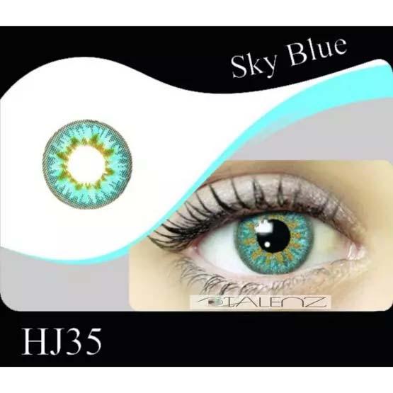 فروش HJ 350 (فیروزه ایی عسلی)   بهمراه قیمت امروز لنز طبی و قیمت امروز لنز رنگی