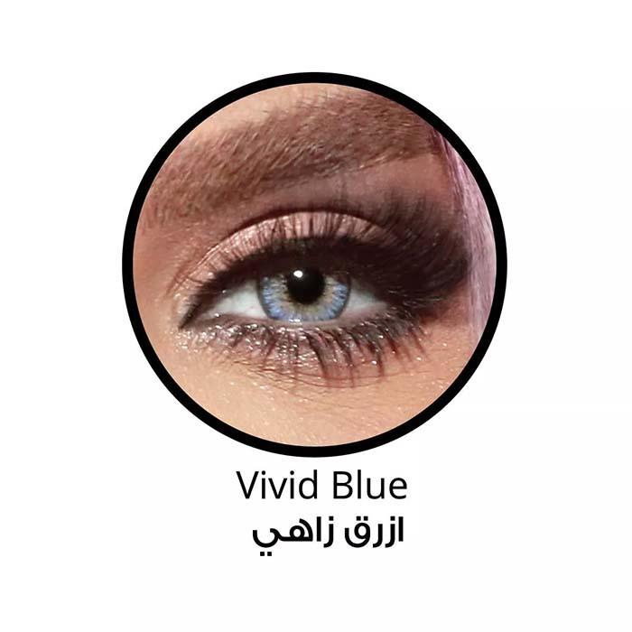 فروش لنزVivid Blue (آبی عسلی دوردار) برند بلا  بهمراه قیمت امروز لنز رنگی  و قیمت امروز لنز طبی