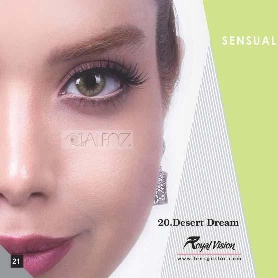 فروش لنز Desert Dream (سبز عسلی دوردار)  برند رویال ویژن بهمراه قیمت امروز لنز رنگی و قیمت امروز لنز طبی