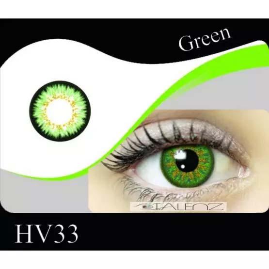 فروش HV 330 (سبز عسلی)   بهمراه قیمت امروز لنز طبی و قیمت امروز لنز رنگی