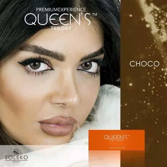 فروش لنز Choco (شکلاتی)  برند سولکو رنگی بهمراه قیمت امروز لنز رنگی و قیمت امروز لنز طبی